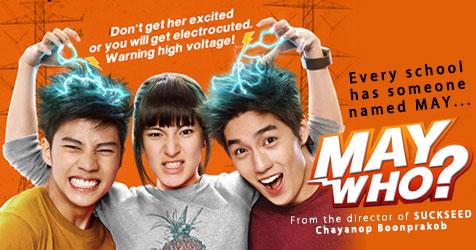 m-maywho